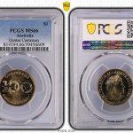 2020 UNC $1 Coin Centenary of QANTAS - PCGS MS66